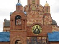 Поездка в храм иконы Божей Матери Иверской ж.м. Северный